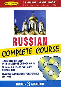 """Russian Complete Coursebook"" Living Language (+ 3 CD)"