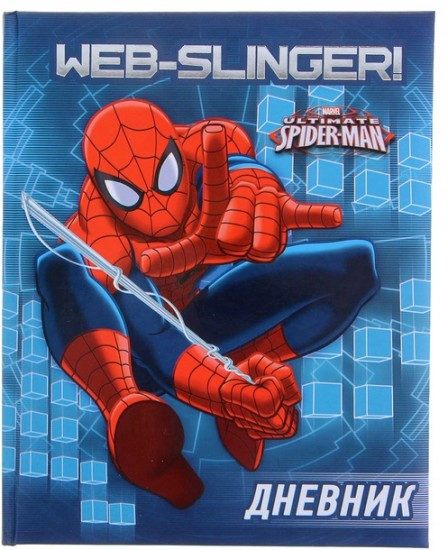 Дневник «Spiderman» для 1-4 класса