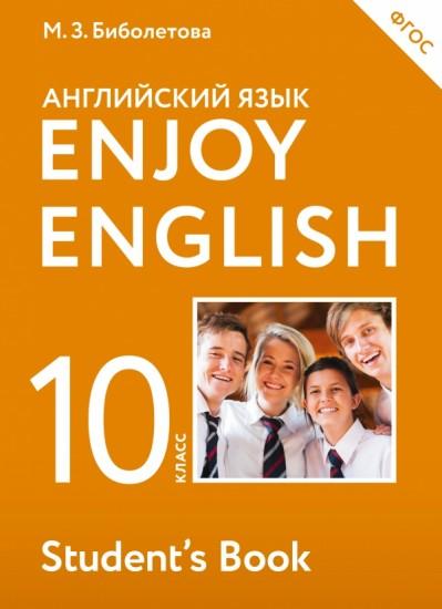 Enjoy english 10: workbook 1 / английский с удовольствием. 10.