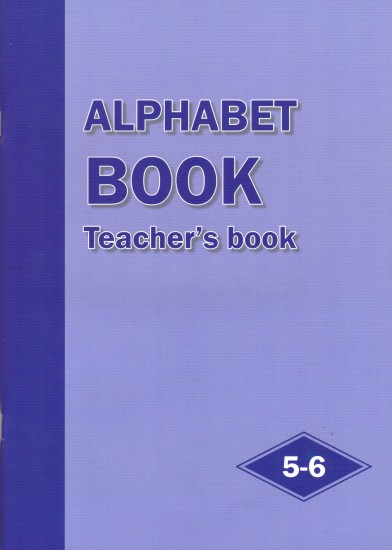 Alphabet book. Teacher's book