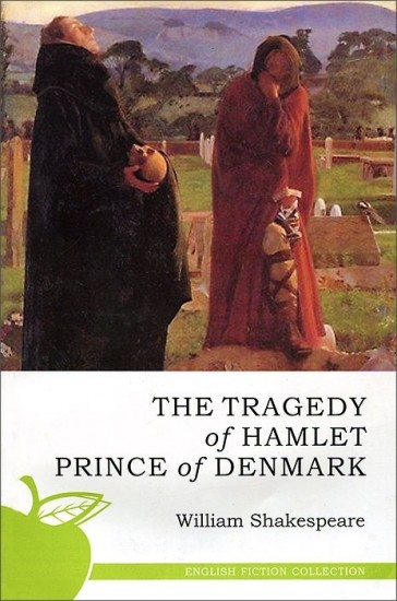 The Tragedy of Hamlet Prince of Denmark (Гамлет: Трагедия)