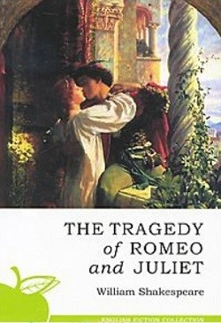 The Tragedy of Romeo and Juliet (Ромео и Джульетта: Трагедия) (на англ.яз.)