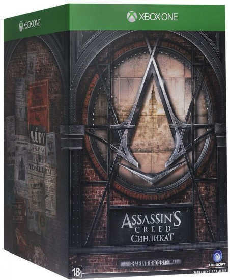 Assassin's Creed: Синдикат. Чаринг-Кросс (Xbox One)
