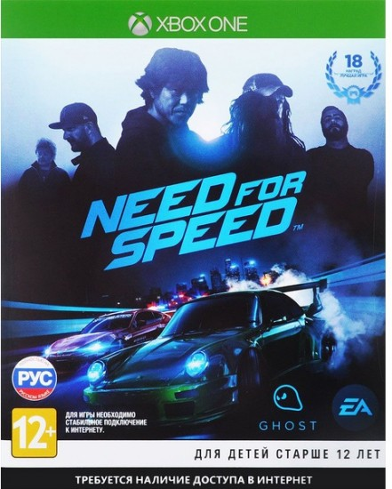 Need for Speed (X-Box One)