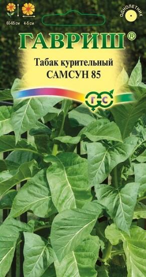 Семена табака сигарет купит гильзы для сигарет оптом цена