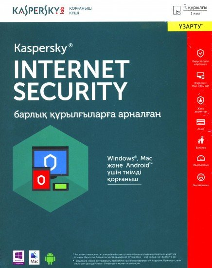 Kaspersky Internet Security Multi-Device STAN and Caucasus Edition. 3-Device 1 year Renewal Retail Pack. Продление лицензии на 1 год