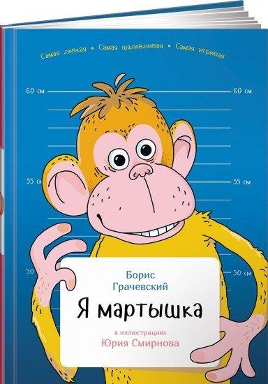 Литературное чтение 1 класс читать ефросинина учебник 2 часть