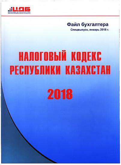Декриміналізація статей кримінального кодексу 2012