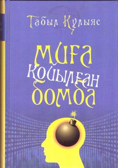 Учебник английского 10-11 класс кузовлев читать