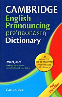 English Pronouncing Dictionary (+CD-Rom)