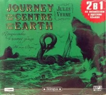 Journey to the Centre of the Earth Путешествие к центру земли