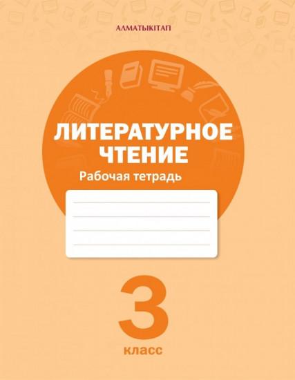 5df8496c6bea Школьное образование — Книги