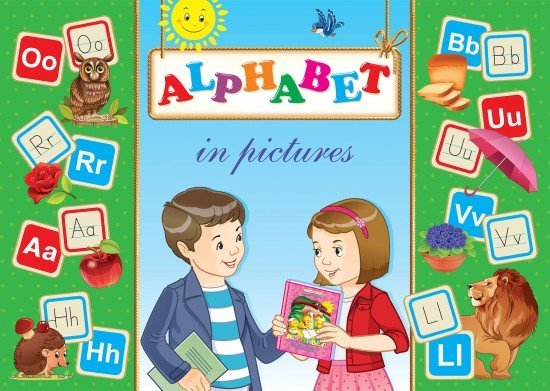Набор карточек: Alphabet in pictures