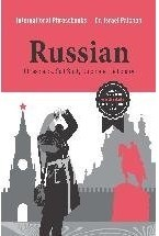 Russian Phrasebook. Self Study Guide and Diction