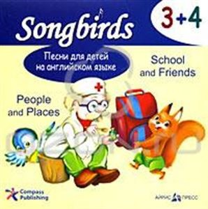 CD. Песни для детей на английском языке. 3+4. People and Places. School and Friends