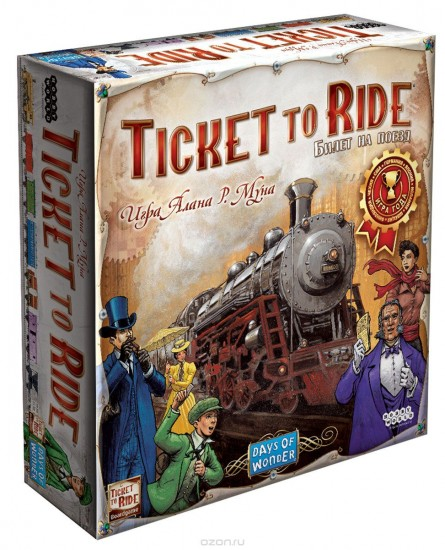 Настольна игра «Ticket to Ride: Америка»