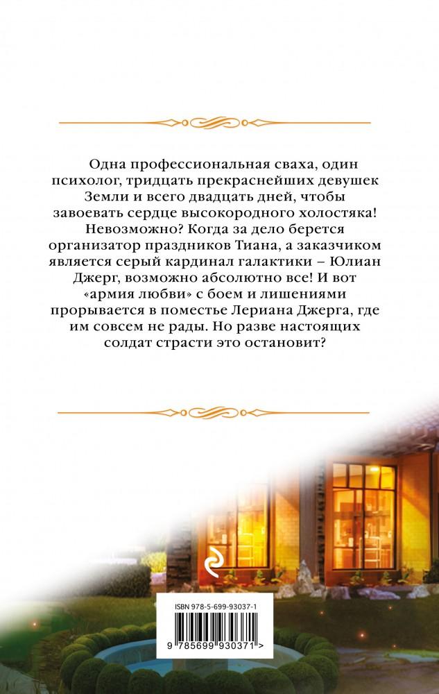 Карташев очерки по истории русской церкви