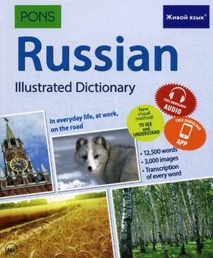 Russian. Illustrated dictionary = Русский язык
