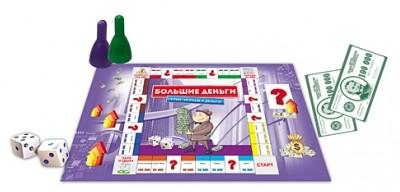 Карточные игры онлайн тысяча