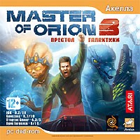Master of Orion 3: Престол Галактики