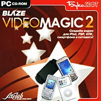 Blaze VIDEO MAGIC 2