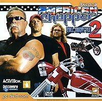 American Chopper: Full Throttle 2