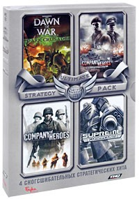 Ultimate Strategy Pack