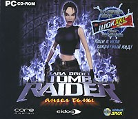 Lara Croft Tomb Raider. Ангел тьмы