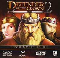 Defender of the Crown 2: Герои живут вечно
