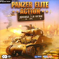 Panzer Elite Action. Дюны в огне