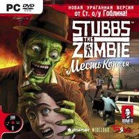 Stubbs the Zombie: Месть Короля