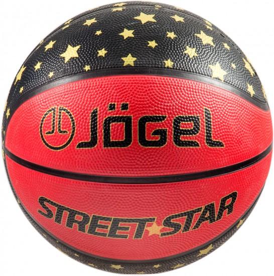 b482c402 Мяч баскетбольный «Street Star» №7