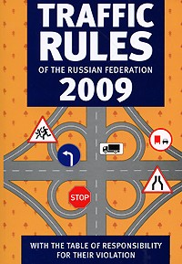 Traffic Rules of the Russian Federation 2009