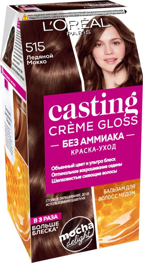 волос краски молочный фото для шоколад