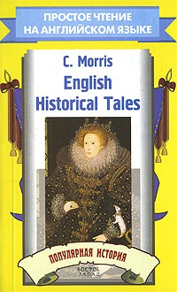 English Historical Tales