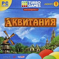 Turbo Games: Аквитания