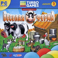 Turbo Games: Веселая ферма