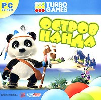 Turbo Games: Остров Нанда
