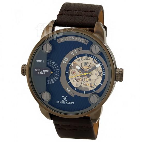 Купить часы daniel klein куплю часы патек филип
