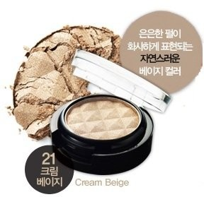 Тени для век «Real Color», оттенок 21 Cream Beige