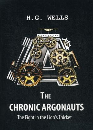 The Chronic Argonauts, and The Fight in the Lion's
