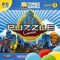 Turbo Games: Puzzle Сити