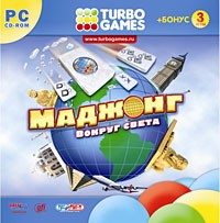 Turbo Games: Маджонг. Вокруг света
