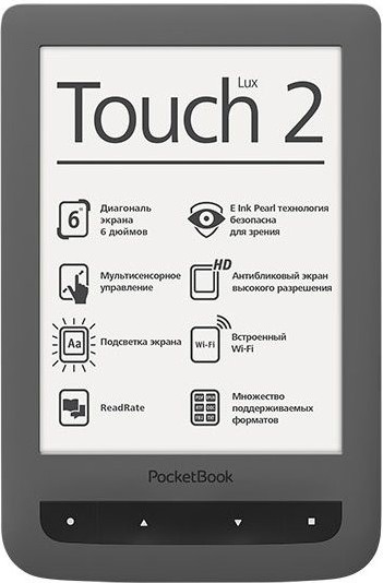 Электронная книга PocketBook PB626(2)-Y-CIS