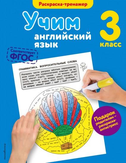 download Handbook political institutions 2006