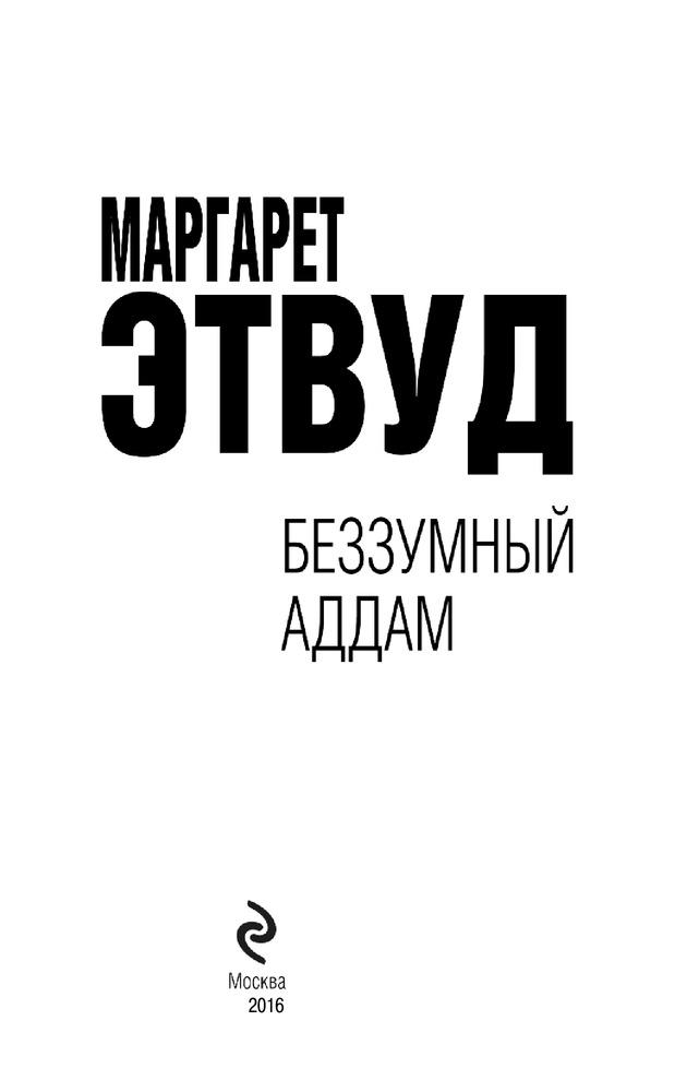 вакансии диетолога в москве и московской области