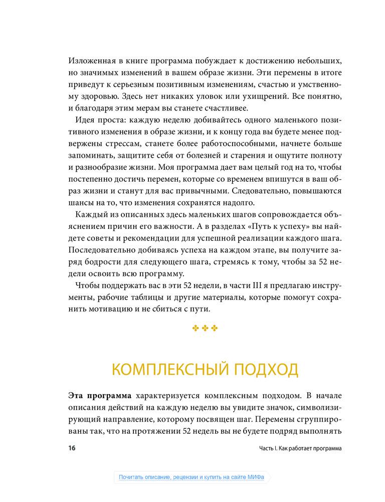 Биология 7 класс учебник бабенко читать i