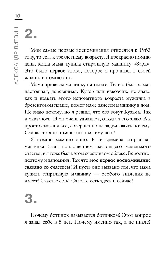 Окружающий мир 4 класс дмитриева 1 часть читать