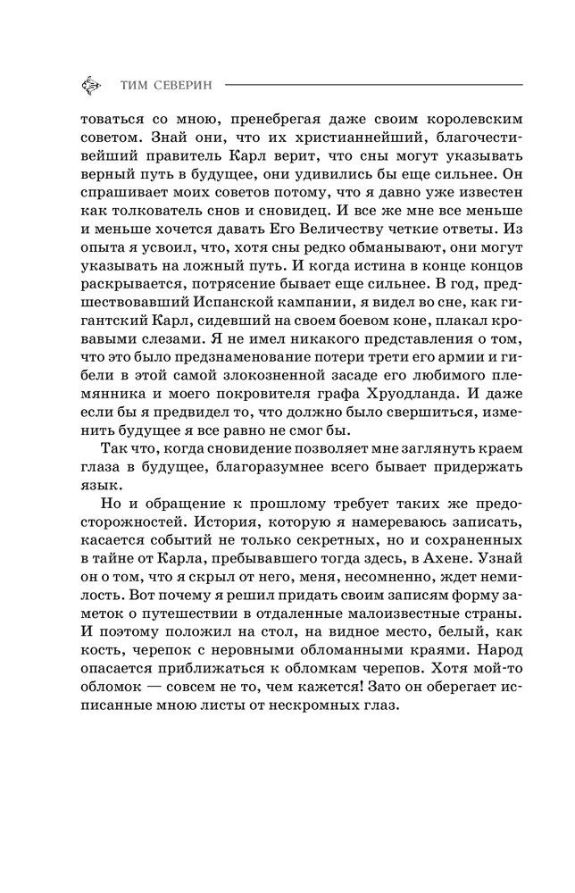 Купить заказать магистерскую диссертацию в Москве Купить  Купить заказать магистерскую диссертацию в Москве
