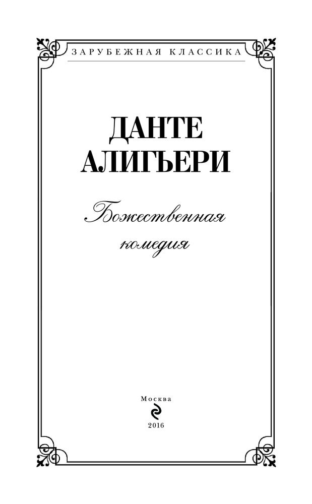 знакомства по казахстану тараз